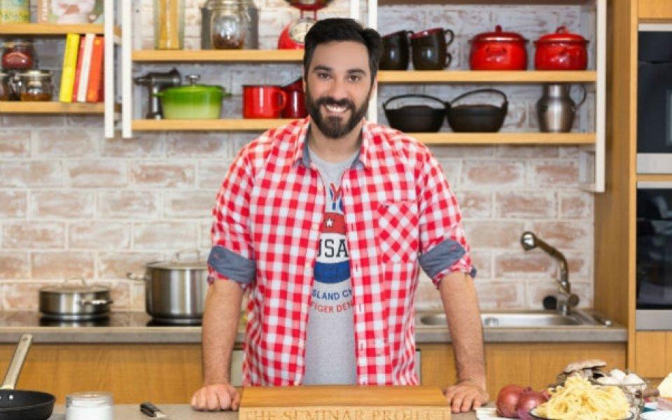 Οι Συνταγές του Just Cooking!