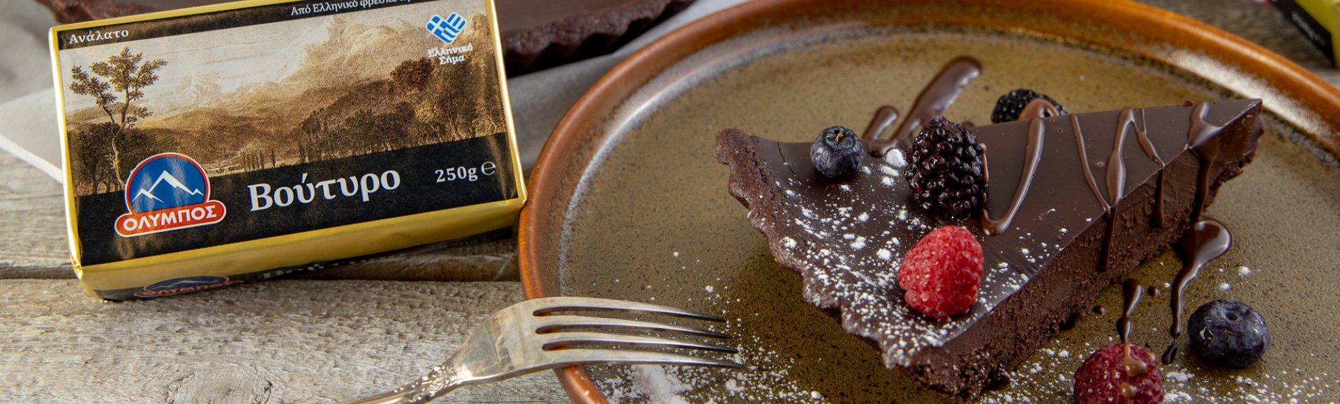 Σοκολατένια ζύμη τάρτας