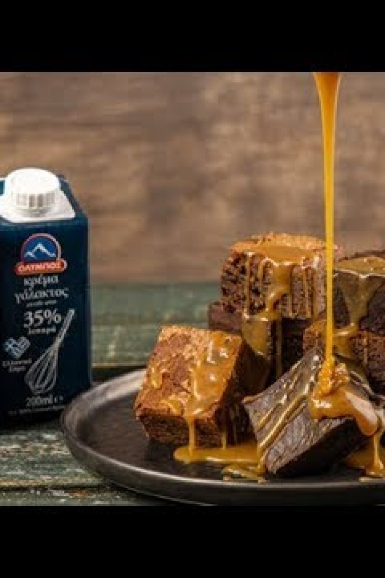 Σάλτσα καραμέλας butterscotch